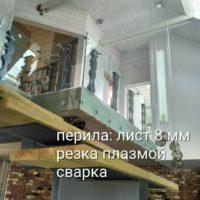 IMG-3599a59b71e2ed1267005d32c23f70e6-V